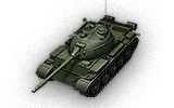 WZ-131 - China (Tier 7 Light tank)