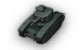 BDR G1 B - France (Tier 5 Heavy tank)