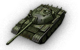 T 55A - Germany (Tier 9 Medium tank)