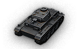 VK 30.01 H - Germany (Tier 5 Heavy tank)