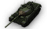 STB-1 - Japan (Tier 10 Medium tank)