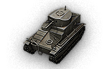 Medium I - Uk (Tier 1 Medium tank)