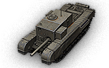 Churchill GC - Uk (Tier 6 Tank destroyer)