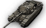 Centurion AX - Uk (Tier 10 Medium tank)