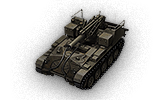 M41 HMC - Usa (Tier 5 Self-propelled gun)