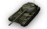 Obj. 416 - Ussr (Tier 8 Medium tank)